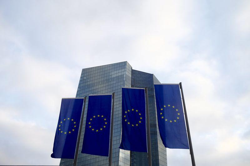 File photo of EU flags flying in front of European Central Bank headquarters in Frankfurt